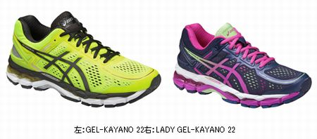 150913-GEL-KAYANO22